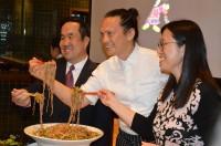 Hong Kong Tourism Board's 2018 Lunar New Year celebrations - Feb. 22, 2018