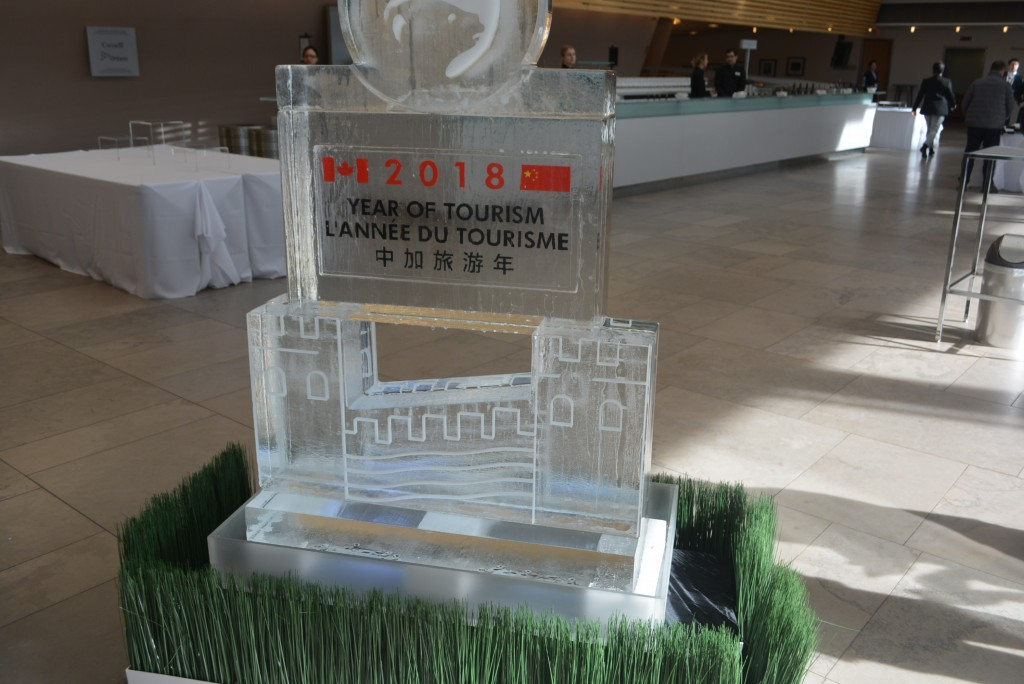 China-Canada Tourism Year Opening Ceremony - March 2018